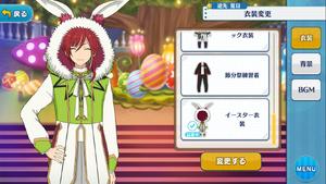 Natsume Sakasaki Easter Outfit
