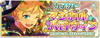 React★Magical Halloween Banner
