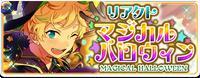 React★Magical Halloween Banner