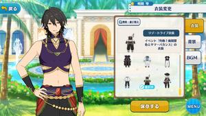 Rei Sakuma Resort Live Outfit