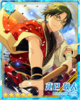 (Ambushing New Year) Keito Hasumi