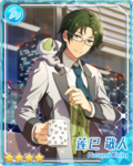 (Calm Analysis) Keito Hasumi Bloomed
