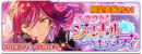 Jewel Candy Banner