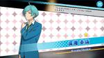 Kanata Shinkai (Card) Scout CG