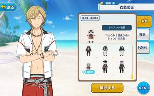 Kaoru Hakaze Wave-Riding Surfer Outfit