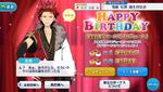 Kuro Kiryu Birthday 2018 Campaign