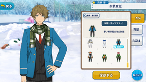Midori Takamine Student Uniform (Winter + Scarf) Outfit
