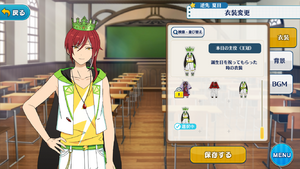 Natsume Sakasaki Today's Protagonist (Crown) Outfit