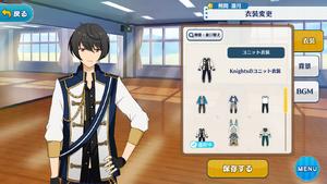 Ritsu Sakuma Knights Unit Outfit