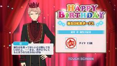 Shu Itsuki Birthday 2018