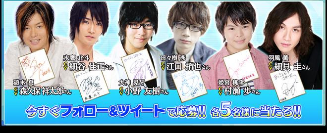 Signature Promotion 01