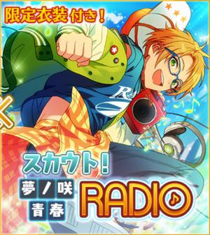 Yumenosaki Youth Radio Banner2