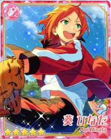 (Cooperative Play Ball) Hinata Aoi
