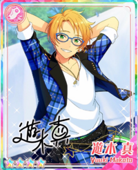 (Warm Place) Makoto Yuuki Rainbow Road Bloomed