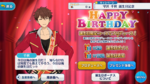 Chiaki Morisawa Birthday 2017 Campaign