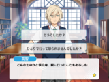 Dance Performance! Thoughts That Bridge the Milky Way/Eichi Tenshouin Special Event