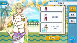 Hiyori Tomoe Summer Live Outfit