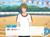 Sports Festival/Chapter 6