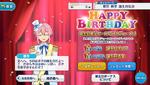 Tori Himemiya Birthday 2017 Campaign