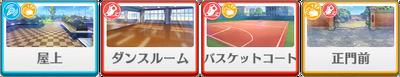 1-B lesson Sora Harukawa locations