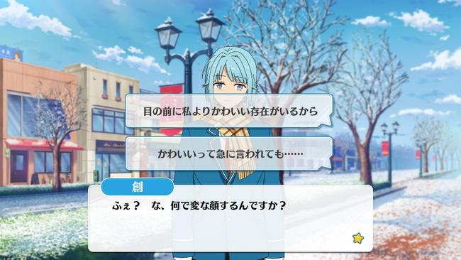 Carol*White Snow and the Christmas Eve Starlight Festival Hajime Shino Special Event 1