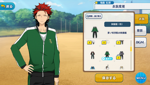 Kuro Kiryu PE Uniform (Winter) Outfit