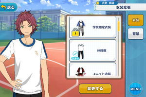 Mao Isara PE Uniform Outfit
