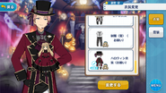 Shu Itsuki Halloween Costume Outfit