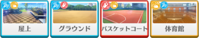 Switch Lesson Natsume Sakasaki locations