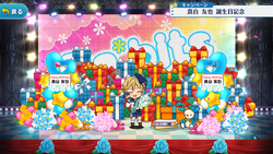 Tomoya Mashiro Birthday 2017 1k Stage