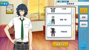 Tsumugi Aoba Summer Uniform Outfit