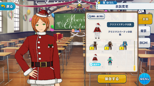 Yuta Aoi 2018 Christmas Santa Outfit