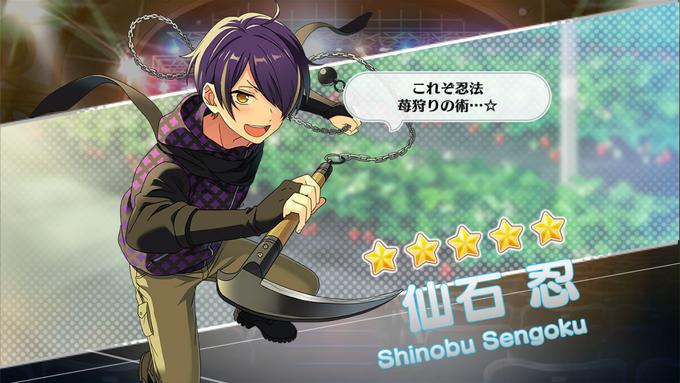 (Berry Monster) Shinobu Sengoku Scout CG