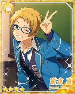 (Cheerful Glasses Boy) Makoto Yuuki