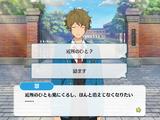 1-A Lesson/Midori Takamine Normal Event