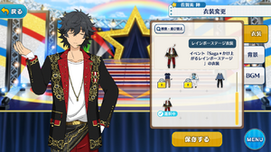 Jin Sagami Rainbow Stage Outfit