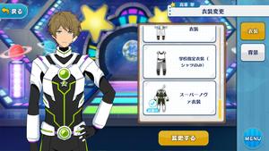 Midori Takamine Supernova Outfit