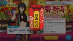 Rei Omikuji Box 2019