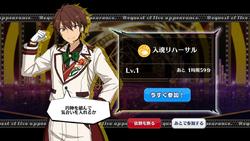 Saga*Clashing Reverse Live Normal1