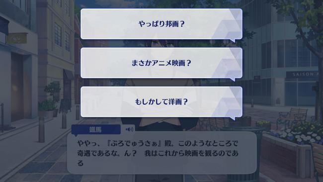 Souma Kanzaki Appeal Talk 1