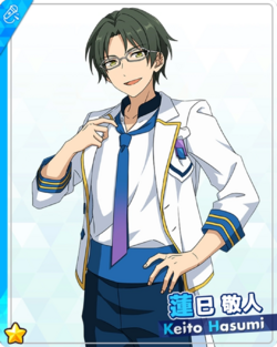 (An Idol) Keito Hasumi B Bloomed
