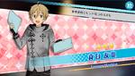(Bad Image) Tomoya Mashiro Scout CG
