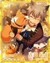 (Halloween Wolf) Koga Oogami Bloomed