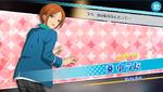(Weakness) Yuta Aoi Scout CG