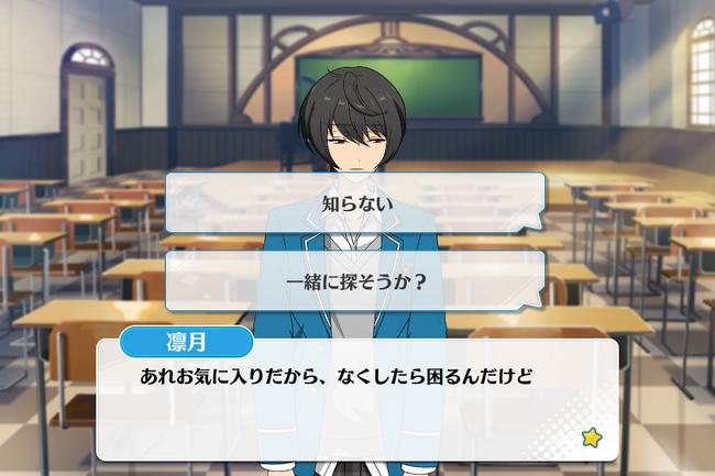 2-B Lesson Ritsu Sakuma Special Event 1