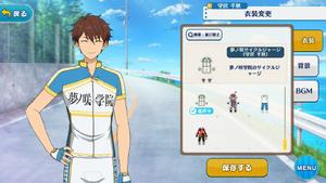 Chiaki Morisawa Cycler Jersey Outfit
