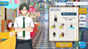 Keito Hasumi Student Uniform (Summer + Apron) Outfit