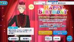 Shu Itsuki Birthday 2019 Campaign