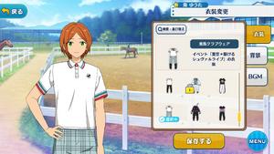 Yuta Aoi Horse Riding Club Wear Outfit