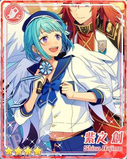 (Angel and Singing Voice) Hajime Shino